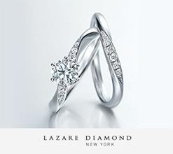lazarediamond