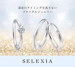 selexia